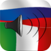 Russian / Italian Talking Phrasebook Translator Dictionary - Multiphra